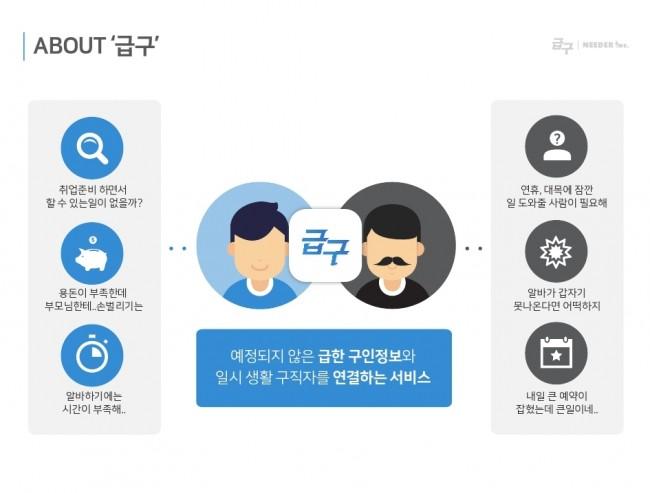 니더 소개서.pdf_page_02.jpg